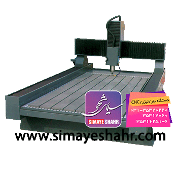 دستگاه CNC سنگ ۱۲۲۴